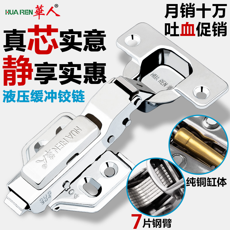 304 stainless steel damping hydraulic buffer hinge cabinet closet door hinge big bend hinge spring hinge pipe aircraft
