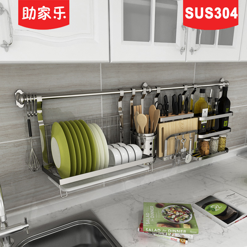 304 stainless steel kitchen rack kitchen wall shelf wall hanging rack hanging storage rack storage rack chopping block