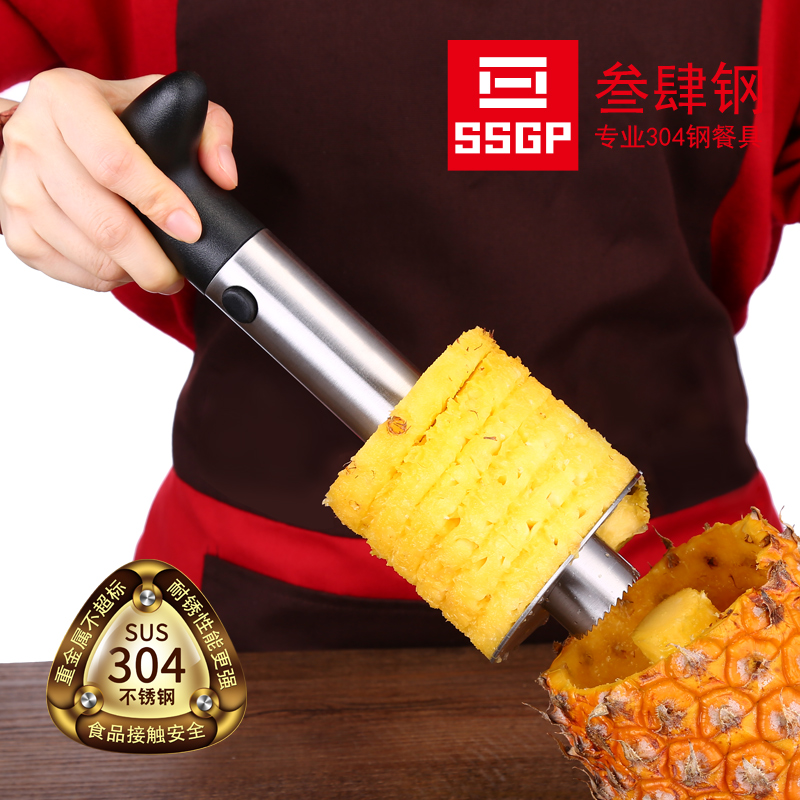 304 stainless steel knife pineapple pineapple peeler cut fruit knife cut pineapple knife to the eye is the artifact Pineapple tools