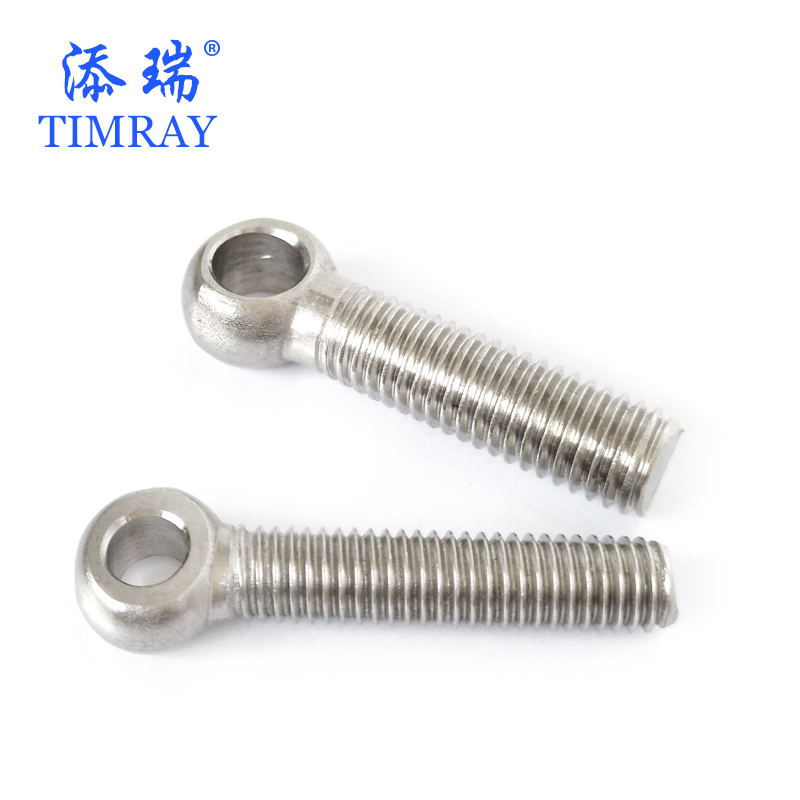 304 stainless steel mounting fisheye perforated screw sheep eye screw rings articulated union screw bolt M20x70x80x100