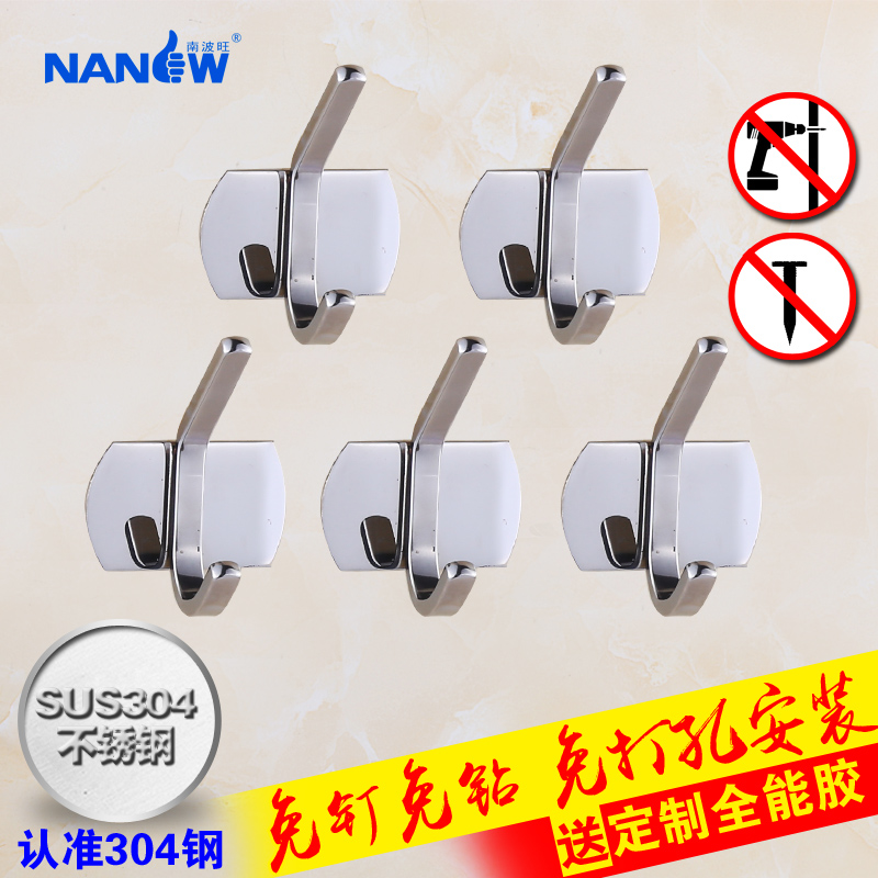 304 stainless steel seamless strong adhesive hook hook stick hook kitchen bathroom single towel hanging free punch