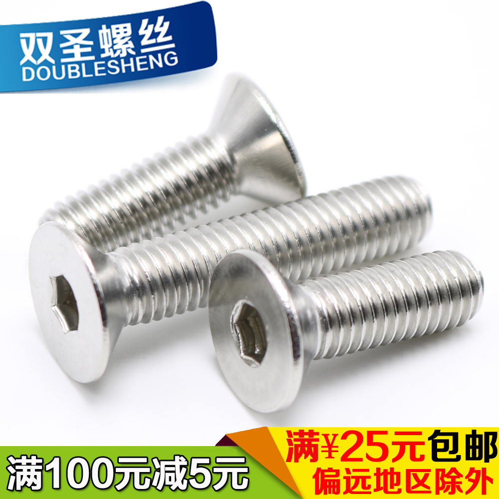316 stainless steel countersunk head flat head hex screws m8 * 12-16-20-25- 30-35-40-50-60-70