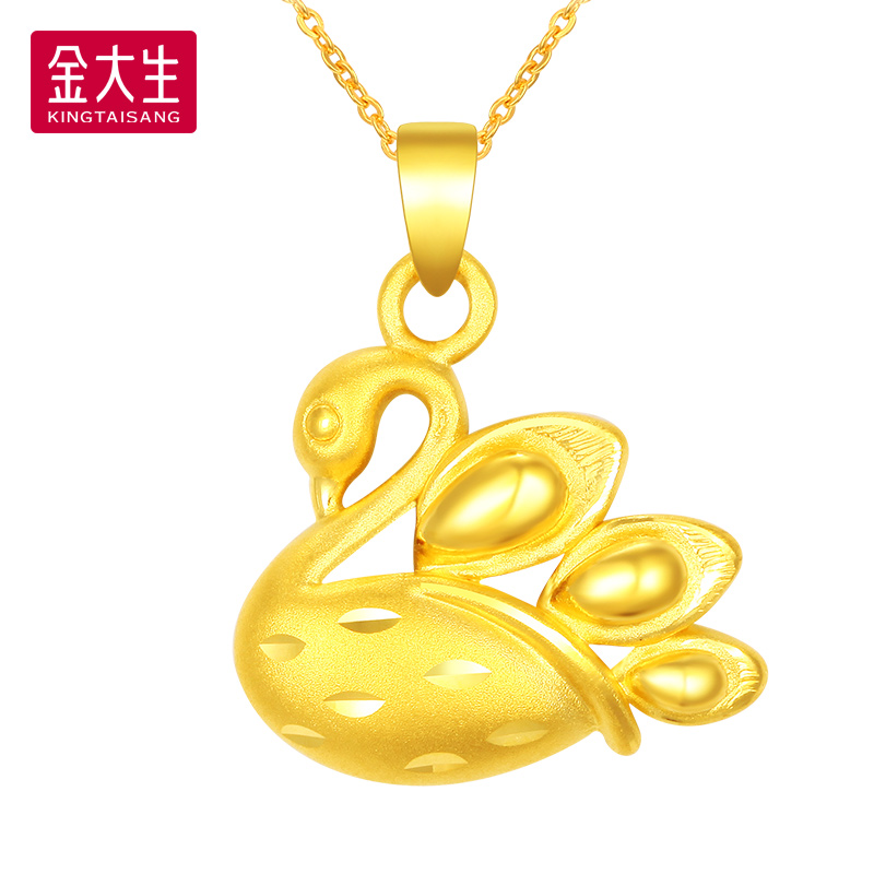 319 yuan/gram jinda sheng gold jewelry gold 999 gold 3d hard gold beautiful swan pendant K921F