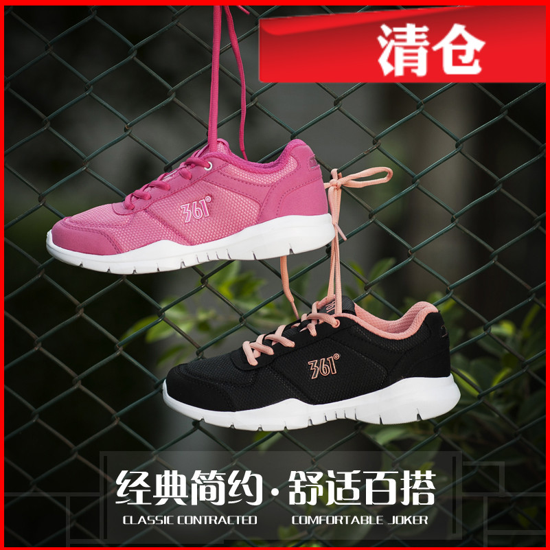 361/361 degrees shoes mom summer new outdoor sports shoes running shoes wear and casual shoes women slip