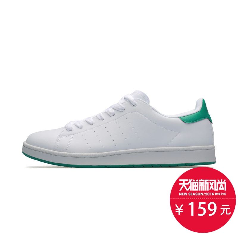 361 degrees 2016 new summer sports and leisure shoes shell head men's shoes 361 shoes slip wild green tail