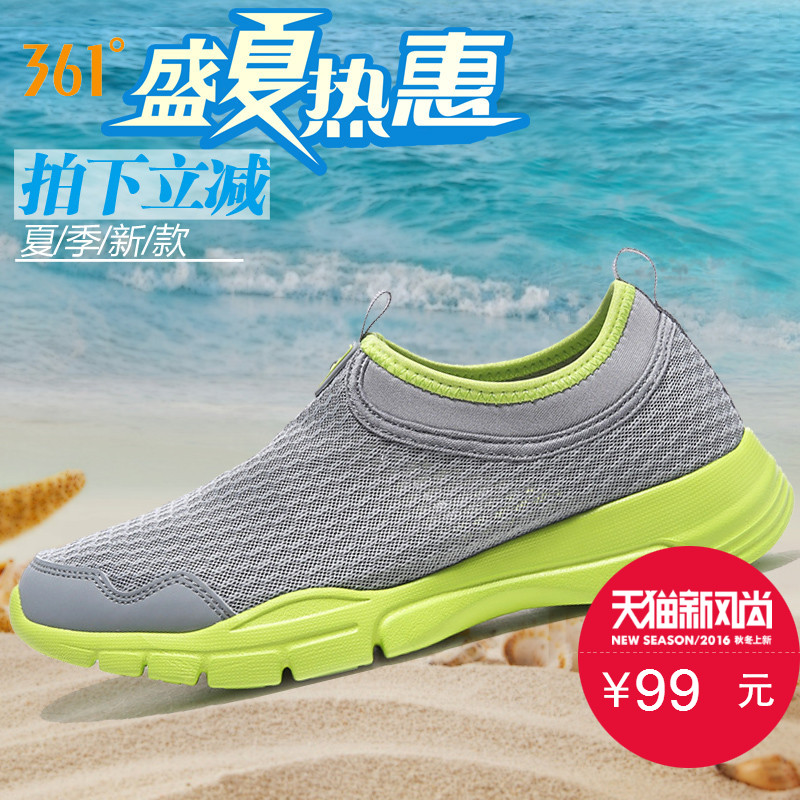 361 degrees 2016 summer men's shoes a pedal lazy shoes 361 training shoes fitness shoes breathable mesh mesh shoes men