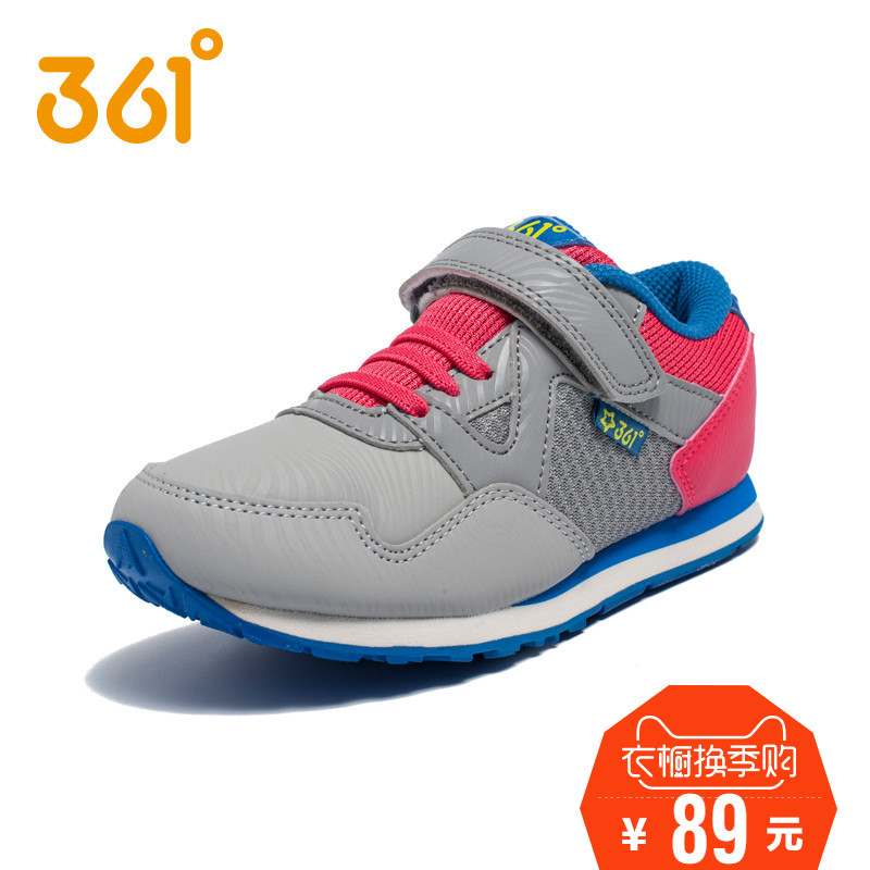 361 degrees genuine new spring and autumn women's shoes girls shoes running shoes slip resistant running shoes women K8541045