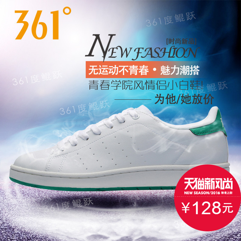 361 degrees green tail shoes shell head shoes 2016 summer sports and leisure shoes 361 wild white shoes women shoes