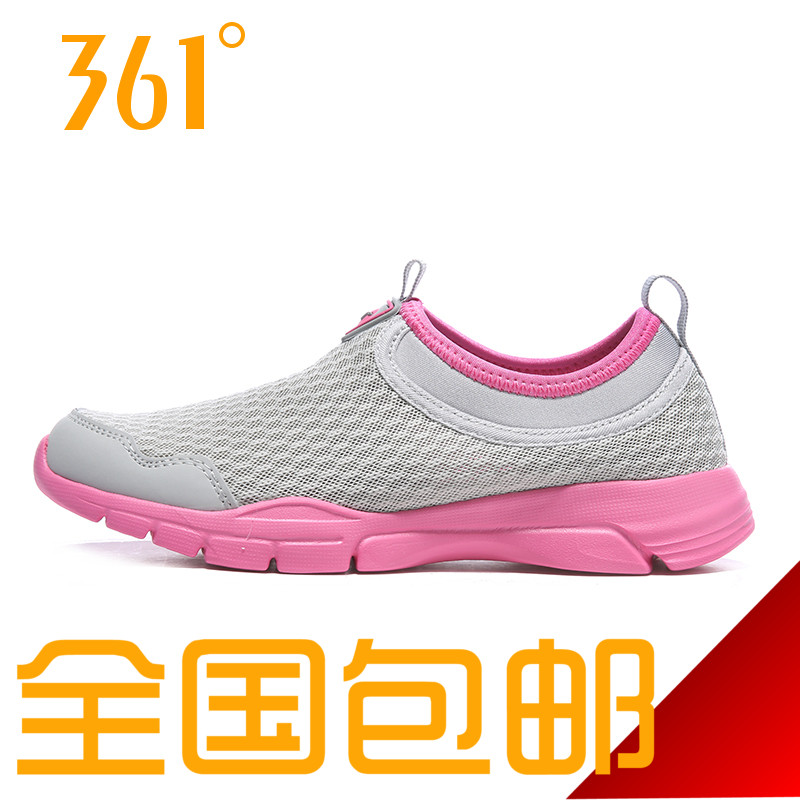 361 degrees shoes authentic 2016 summer new sports shoes comprehensive training shoes training shoes 361 female 581624423