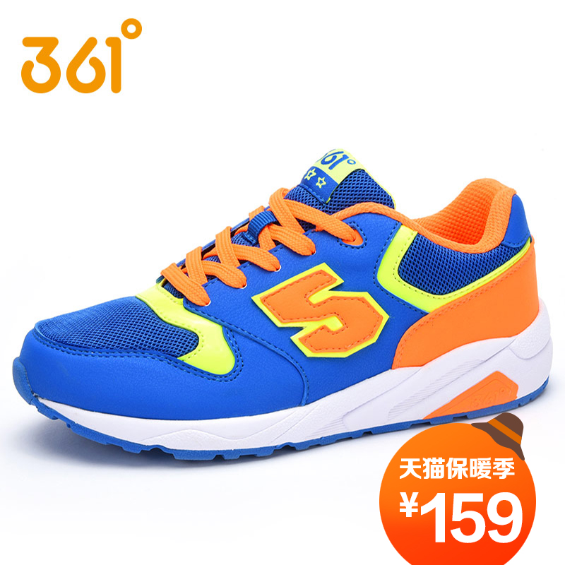 [361 degrees shoes boys shoes autumn and winter influx of 2016 new big virgin child sports shoes breathable running shoes
