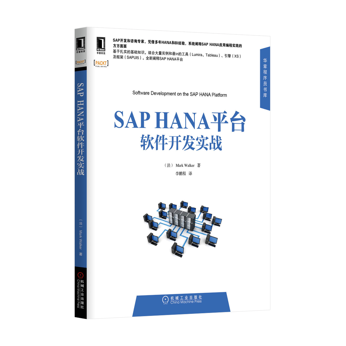 China Sap Certification China Sap Certification Shopping Guide At