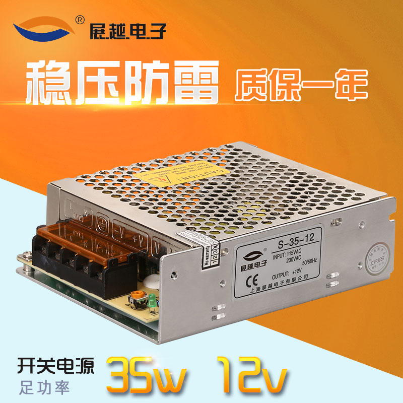 3a single output 35 w switching power supply s-35-12 monitor dedicated power supply turn dc12v 220c