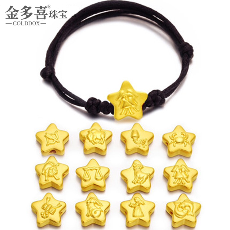 3d hard gold twelve gold bracelet couple male and female models transfer beads gold pendant necklace zodiac cancer