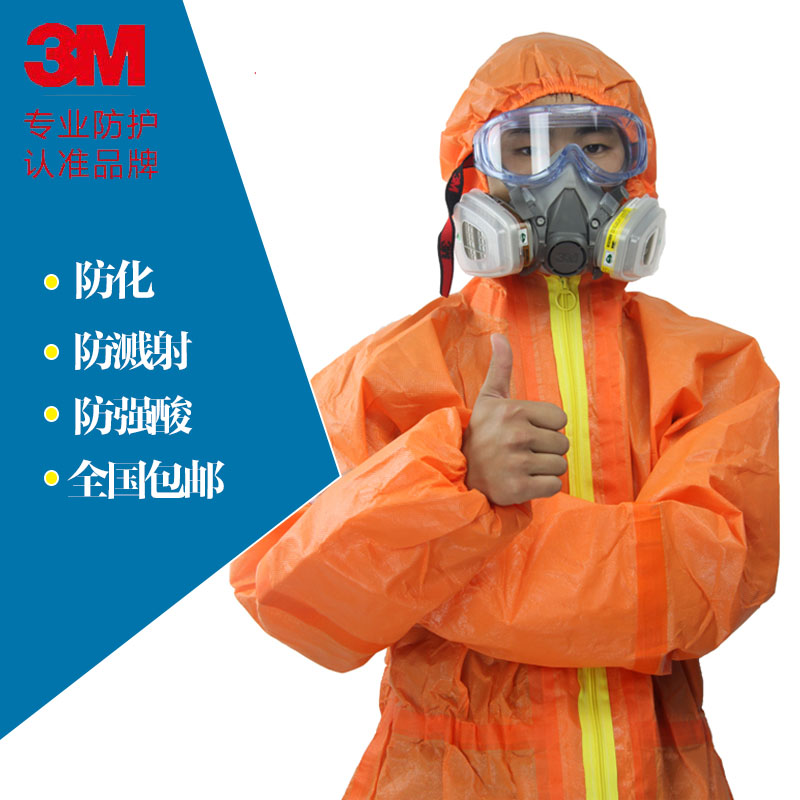3m 4690 chemical protective clothing chemical protective clothing spray sulfuric acid isolation radiation jumpsuit