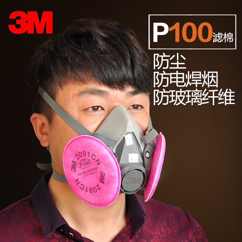 3m 6200 + 2091 efficient dust masks welding fume fiberglass nuclear hit grinding industrial dust ppe