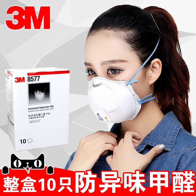 3m 8577 p95 particulate respirator exhaust anti formaldehyde odor activated carbon masks 10 loaded