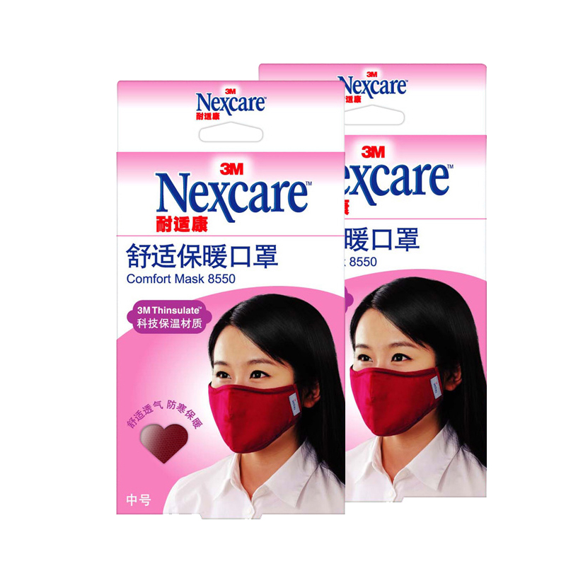 3m resistant suitable kang comfortable and warm insulation breathable masks ms. medium claret * 2 bags