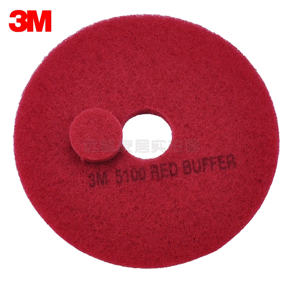 3m5100 red scouring pad brush daily cleaning pad does not hurt the wax surface marks in addition to wax pad pad 17 inch