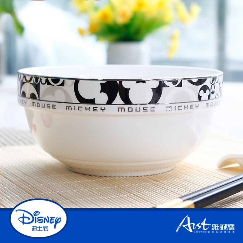 [4.5/5/5.5/6/7/8 inch bowl] ya tak magical paradise hong kong style Ceramic soup bowl bowl edge protector