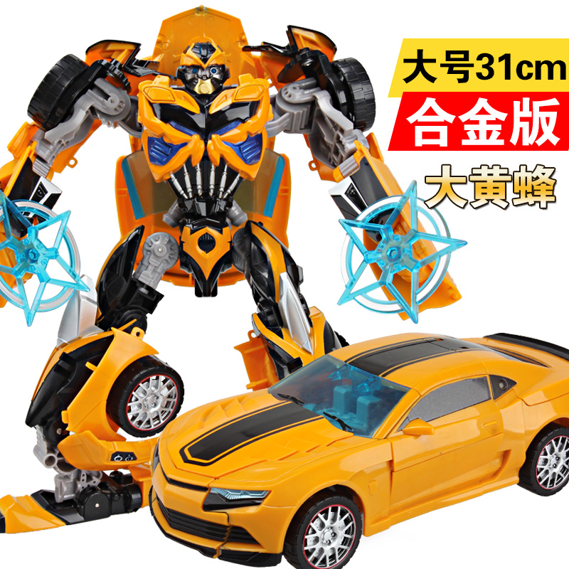 4 alloy version of viagra deformation king kong toy leader class size bumblebee autobot robot toys for children