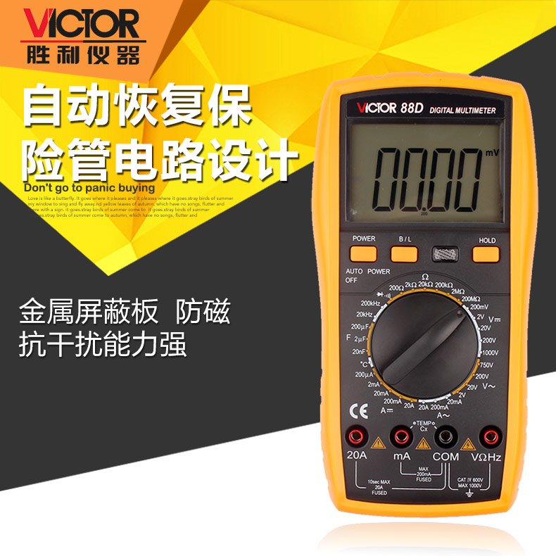 4 three and a half digital multimeter victory vc88d display can be measured capacitance frequency temperature digital display multimeter
