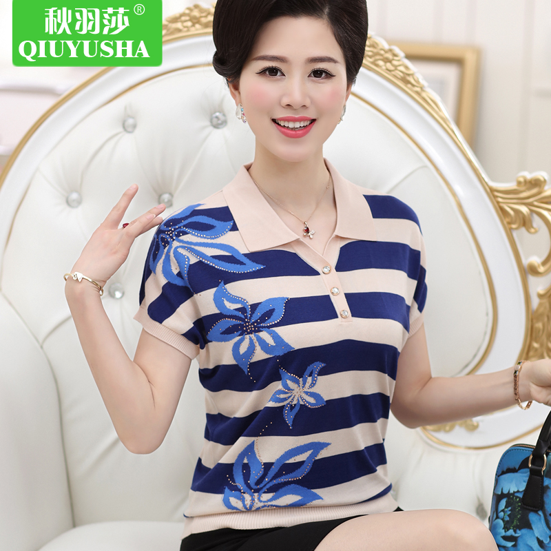 40-50-year-old clothing middle-aged female summer short sleeve loose t-shirt summer middle-aged mother dress striped t-shirt lapel