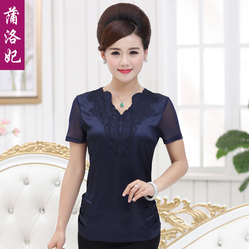 40-50-year-old mother dress middle-aged middle-aged women's summer short sleeve t-shirt shirt summer t-shirt middle-aged women summer season