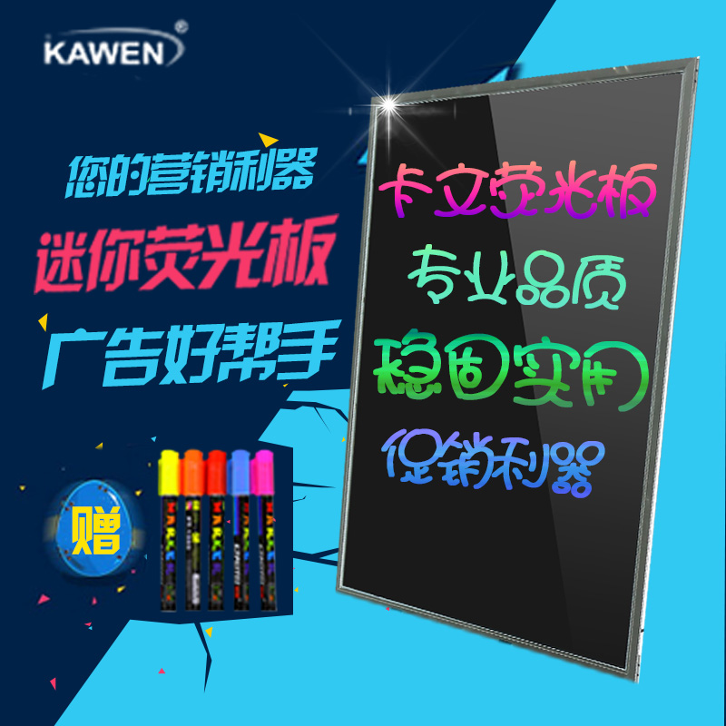 40 60 electronic fluorescent board advertising board luminous board wordpad led fluorescent plate tablet without stand