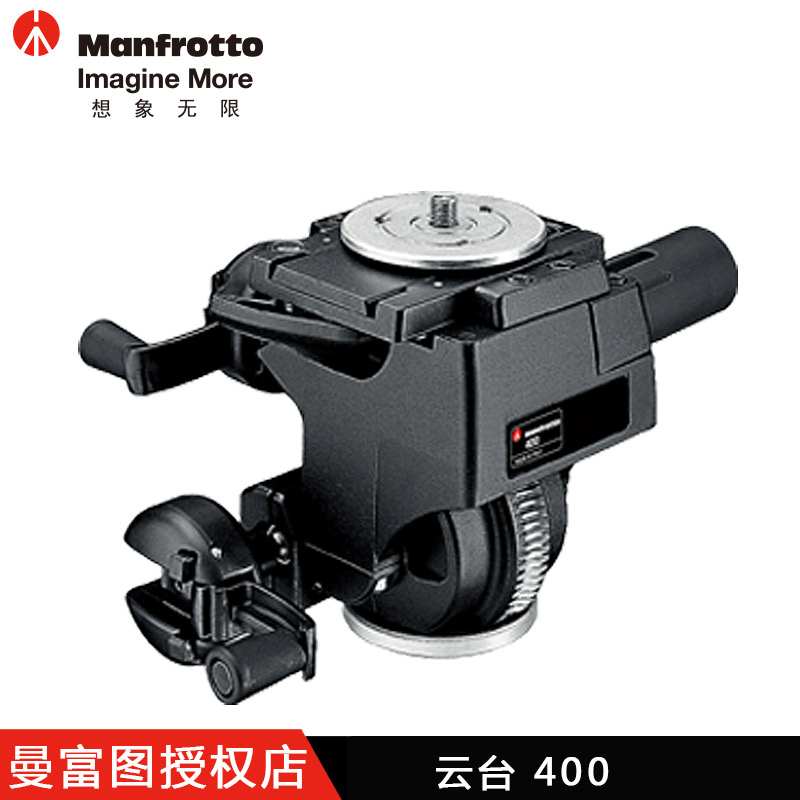 400 aluminum alloy gear head manfrotto quick release plate slr camera tripod head authentic 400PL