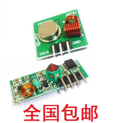 433 m regeneration frequency receiver module wireless transmitter module transmitter receiver b10