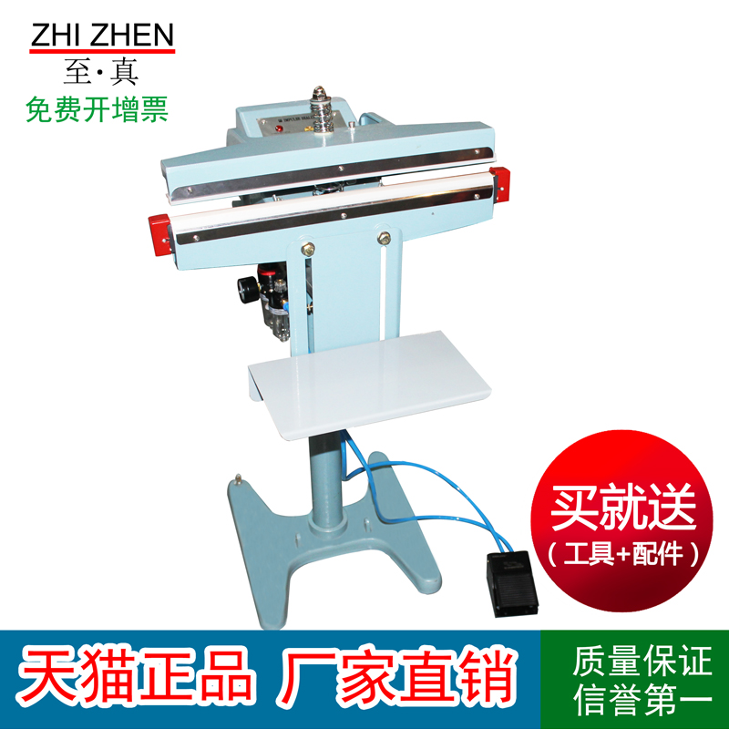 450 pneumatic pneumatic foot pedal sealing machine heat sealing machine sealing machine foot sealer charter film lamination machine to really