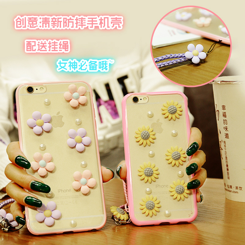 4s phone shell mobile phone shell millet millet 5 new MI4S MI4S sunflowers female red rice 3 japan and south korea popular brands silicone sleeve lanyard