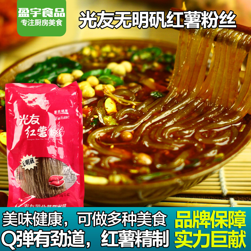 5 bags free shipping authentic light friends g do convenient hot and sour sweet potato vermicelli vermicelli noodles sour powder raw materials by hand