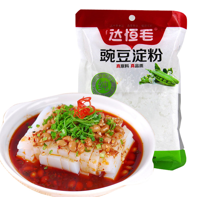 [5 bags free shipping] carse wool pea flour 135 grams of pure starch pickled meat tenderizer powder do kawakita jelly