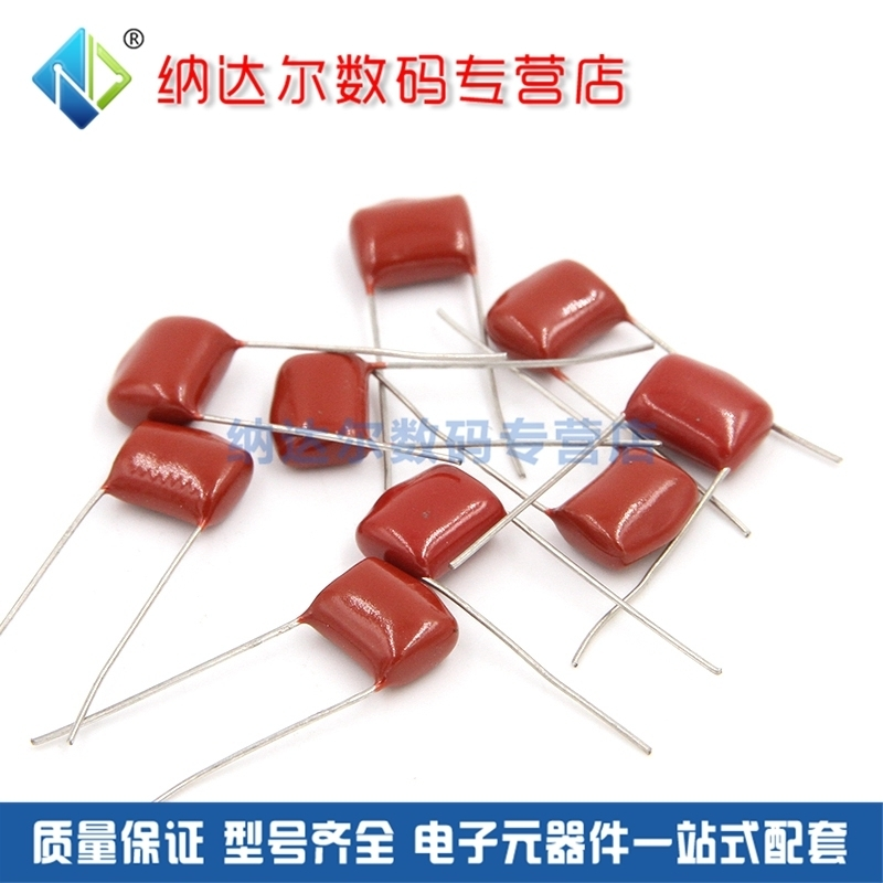 5 only 2.2 uf feet away from the cbb capacitor 630v225j 25MM (cbb21 cbb22)