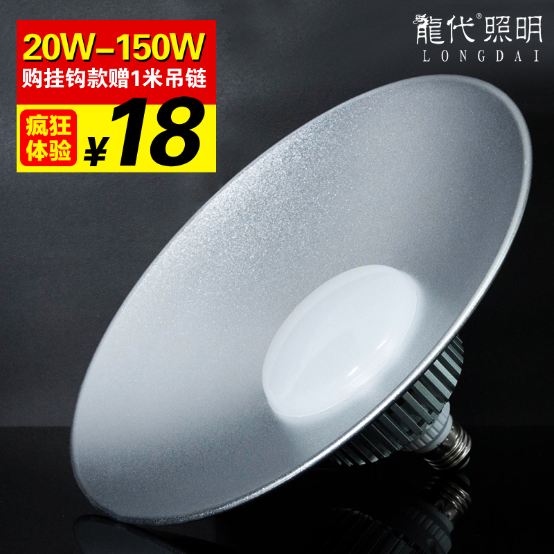 50 w/w proof high power led mining lamp factory lamp factory warehouse workshop chandelier lighting ceiling lamp pool