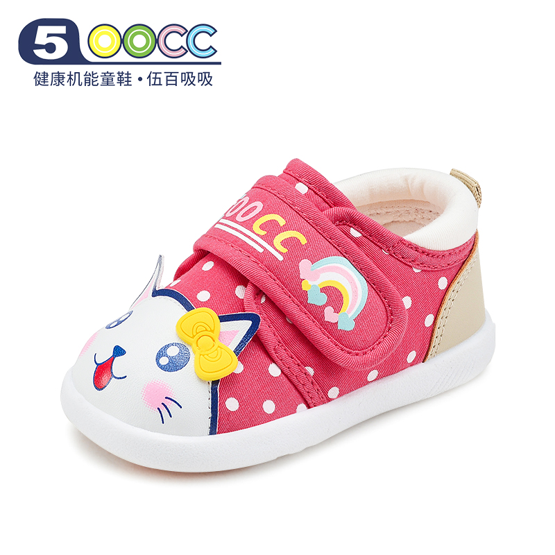 500cc autumn new baby shoes for men and women baby children slip soft bottom shoes toddler shoes function shoes