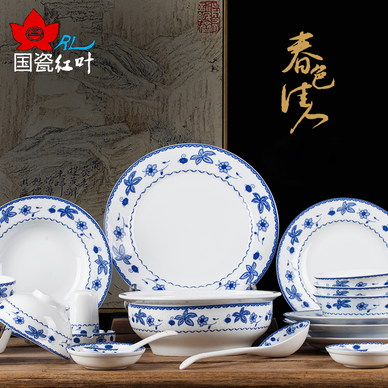 56 chinese ceramic tableware suit household ceramic leaves jingdezhen porcelain dishes suit upscale green flower bowl