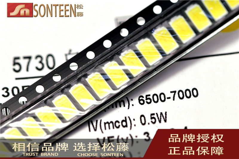 5730 smd led bright white light white light emitting diodes are (20 rats)