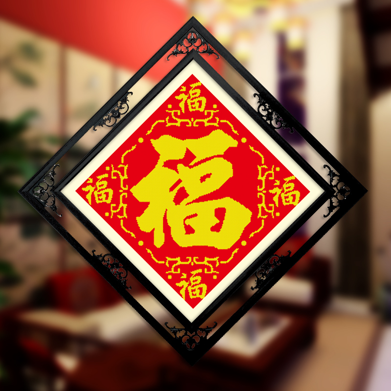 5d diamond draw precise printing the word blessing cross stitch new living room homeplan printing stitch painting series