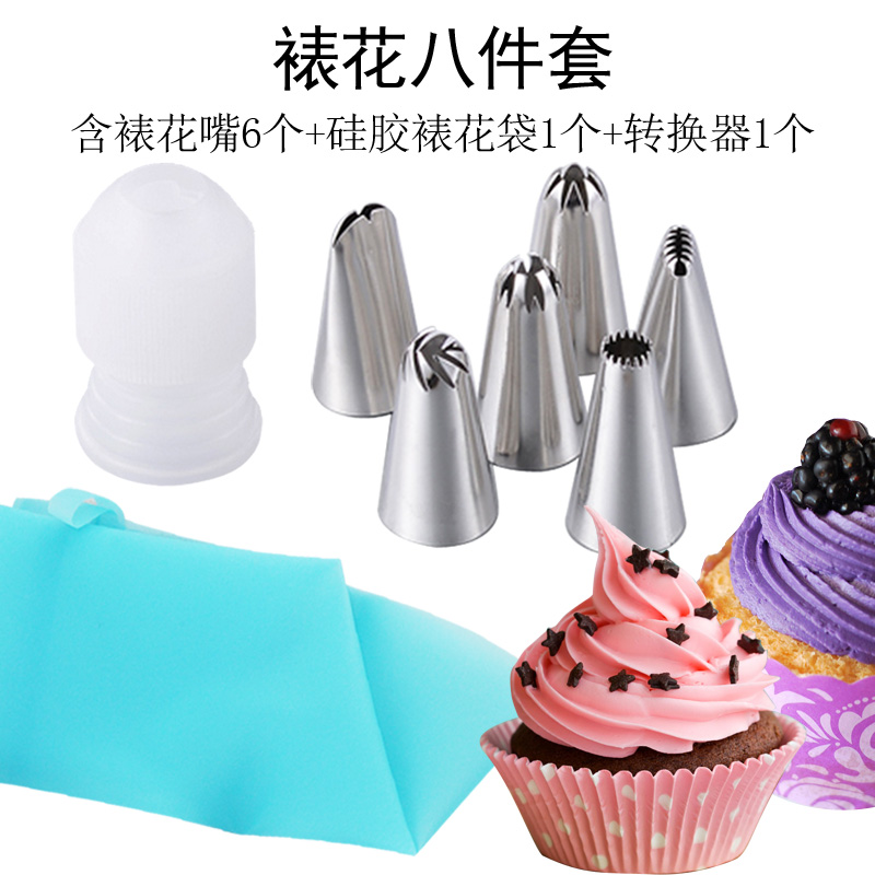 6 100ç²malabon cream cake decorating cookie decorating kit mouth 8 with silicone decorating bags converter