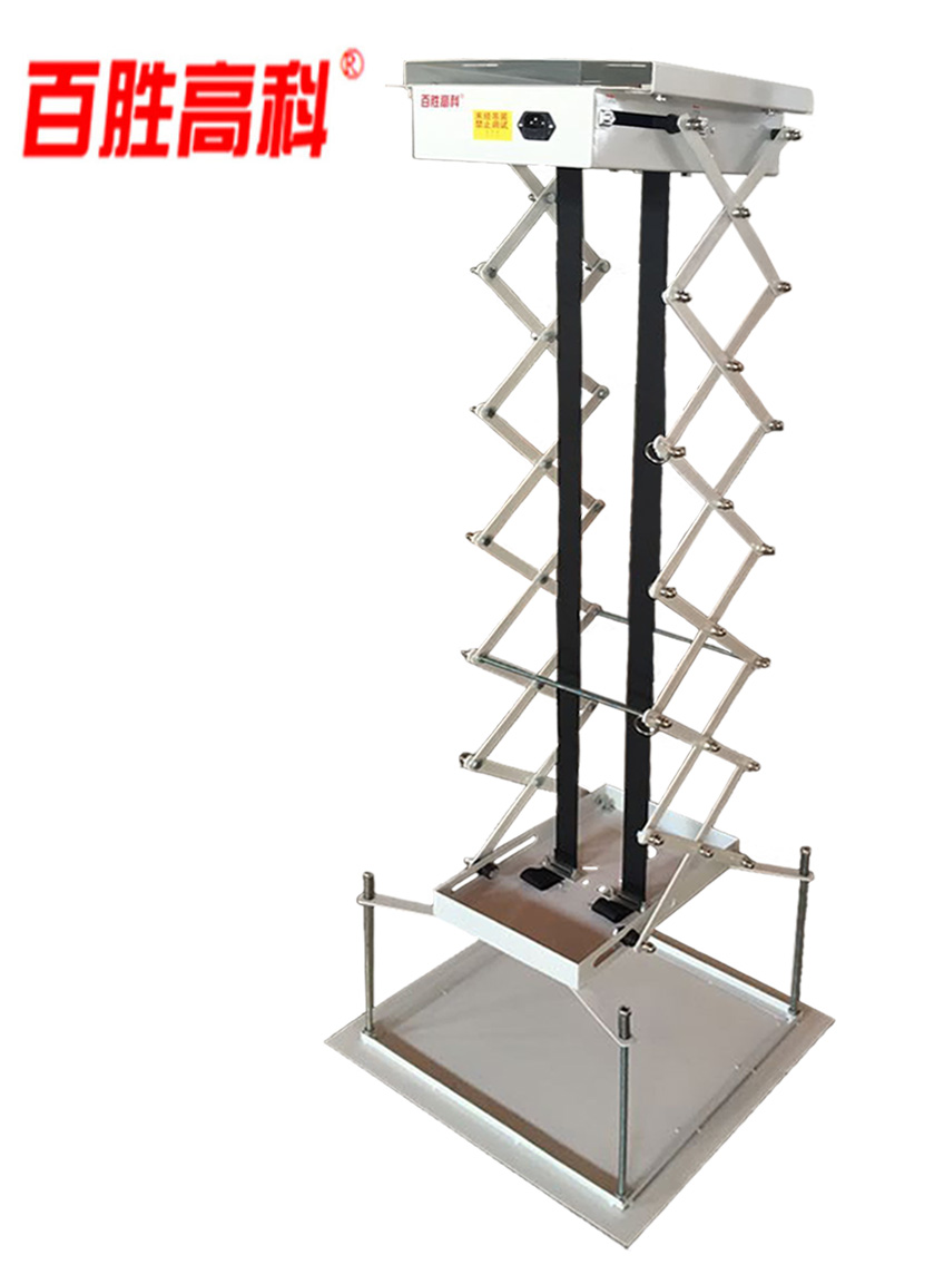 China Lifting Frame, China Lifting Frame Shopping Guide at Alibaba.com