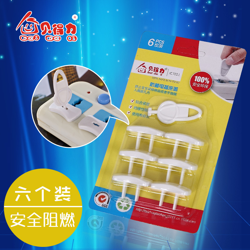 6 mounted three phase socket protective cover child protection against electric shock safety plug power socket cover protective cover lock