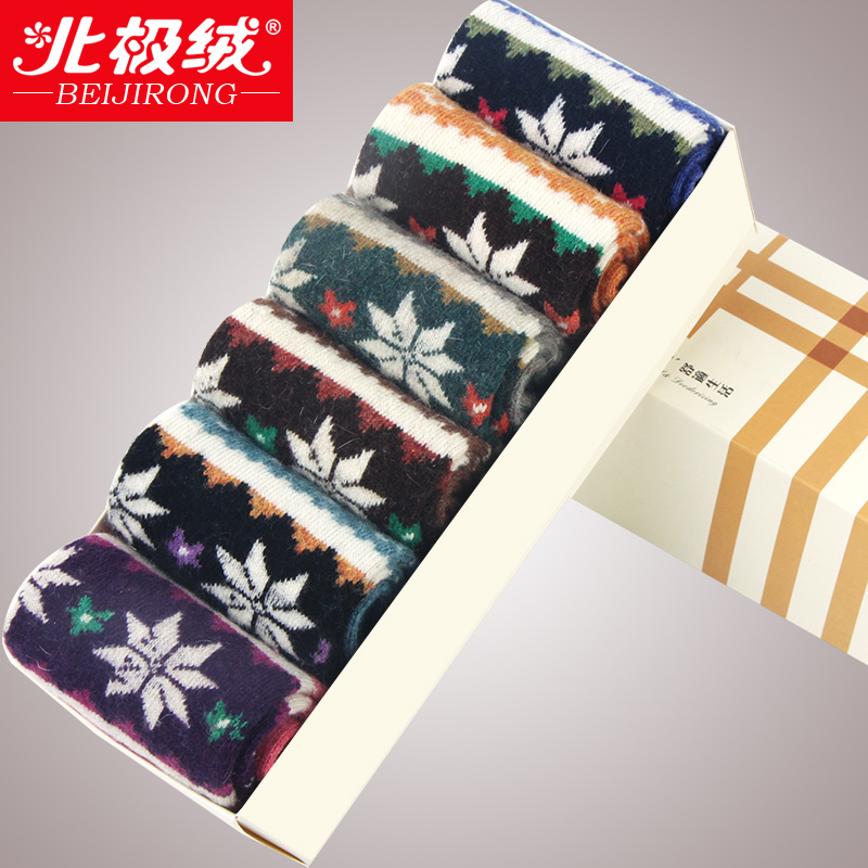 6 pairs of boxed beiji rong autumn and winter thickening rabbit wool socks warm socks in tube socks ms. upscale new listing