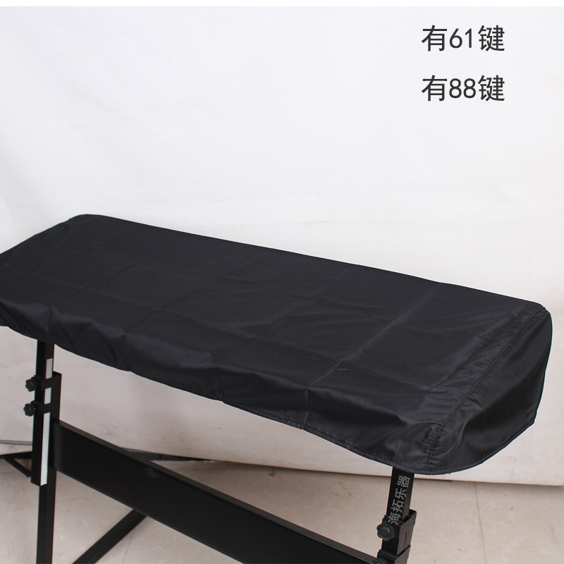 61 key keyboard dust cover 88 key digital piano electric piano cover piano cover composite arming dust cover upscale velvet
