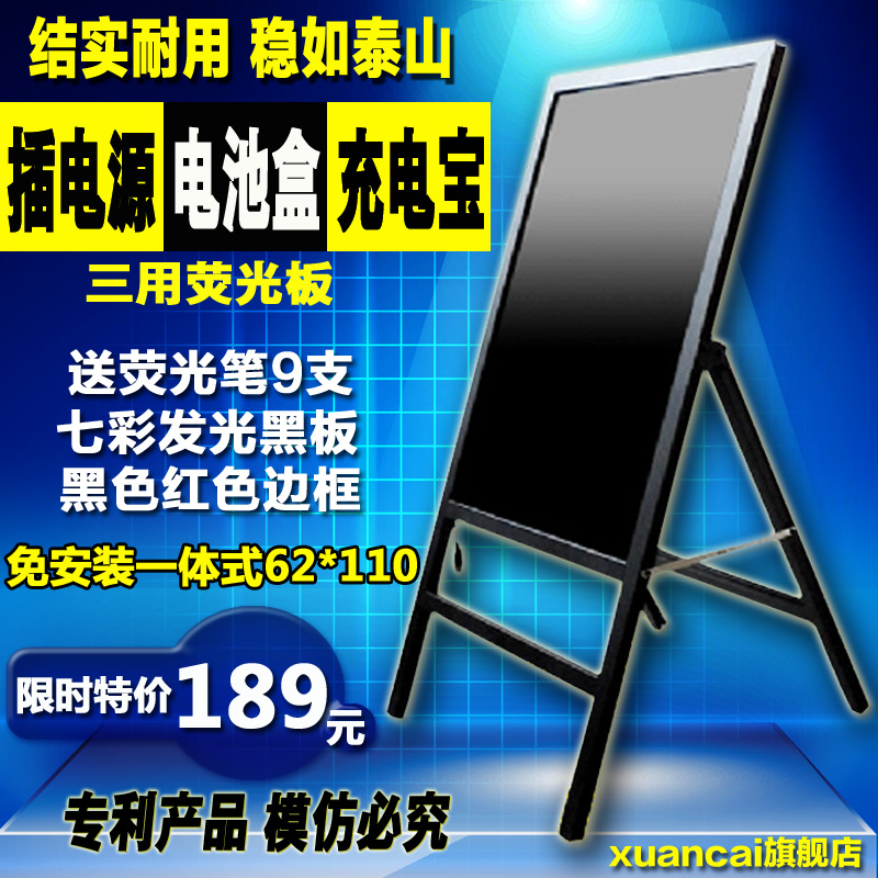 62 110 electronic fluorescent board advertising board luminous board wordpad led fluorescent plate tablet fluorescence blackboard