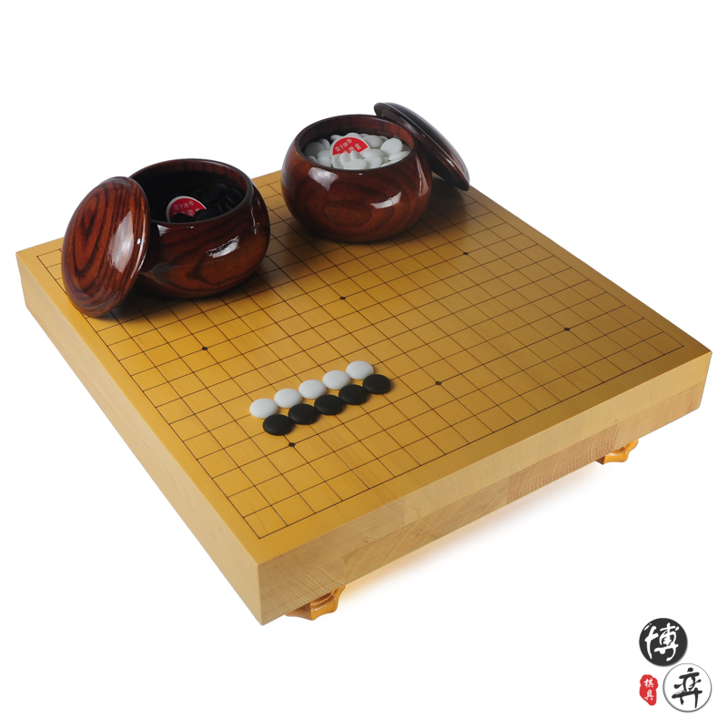 6CM new kayanoki fight wooden chess set + zaomu tank + cloud child go go plant in yunnan cloud plate kit