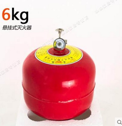 6kg hanging spherical automatic fire extinguisher 6 kg abc dry powder fire extinguisher fire extinguisher blew