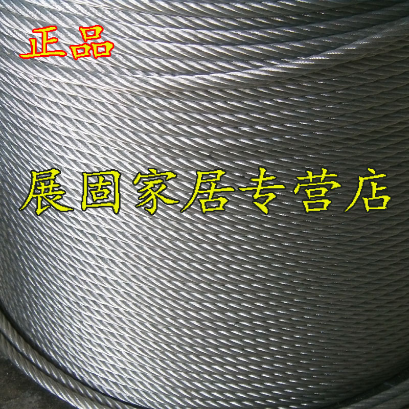 6mm thick galvanized steel wire rope/galvanized steel wire rope/galvanized rope/vine rope/ Rope rust proofing