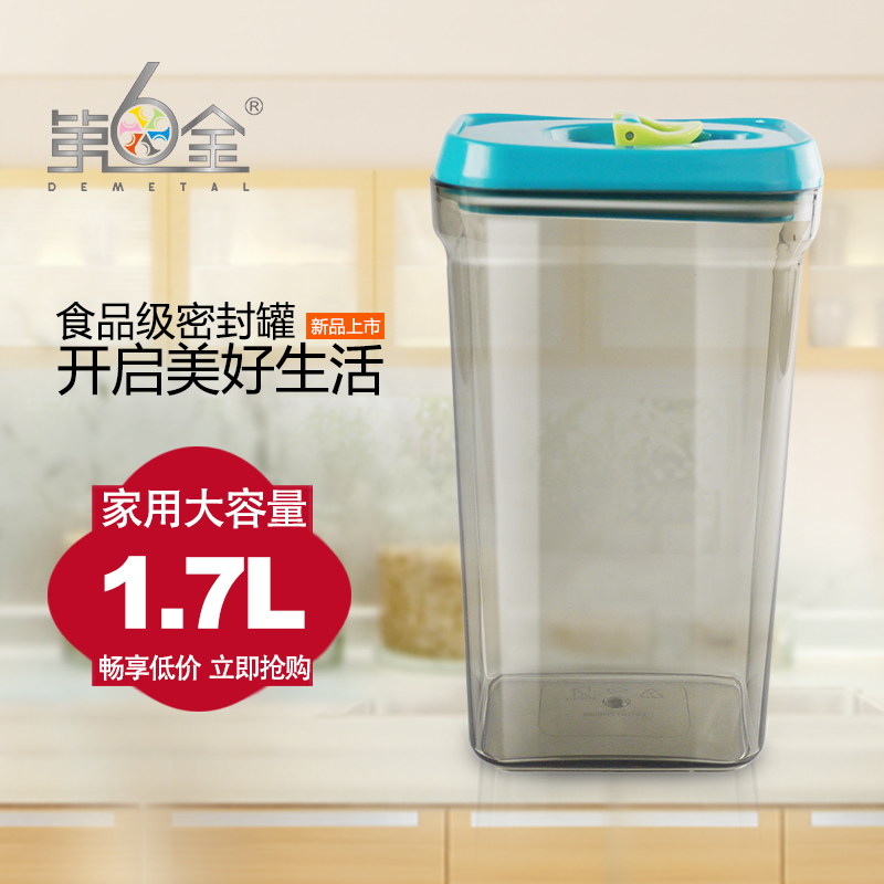 6th gold grains storage tank storage tank crisper suit sealed cans plastic storage kitchen five cereal grains storage box